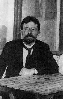 A marriage proposal anton chekhov essay writer
