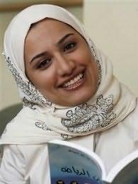 Rajaa Alsanea's picture