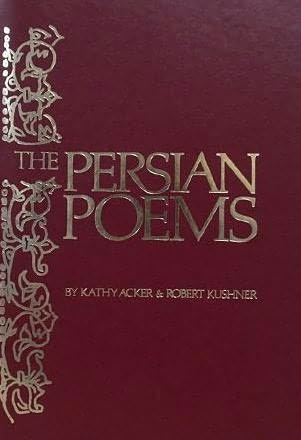book cover of The Persian Poems