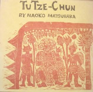 book cover of Tu Tze-chun