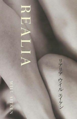 book cover of Realia