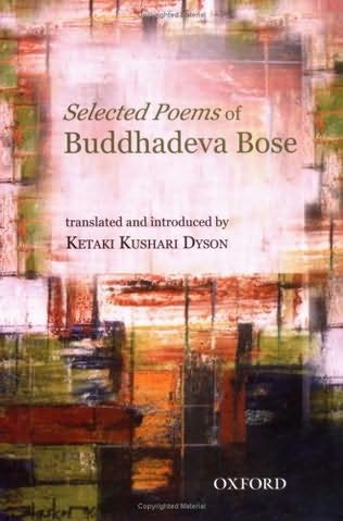 book cover of The Selected Poems Of Buddhadeva Bose