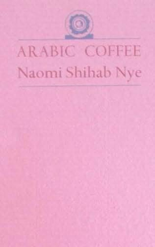 book cover of Arabic Coffee