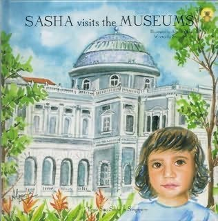 book cover of Sasha Visits the Museums