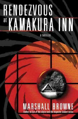 book cover of Rendezvous at Kamakura Inn