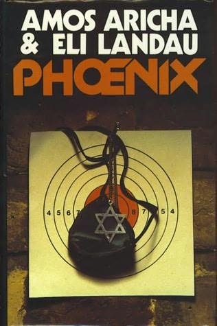 book cover of Phoenix