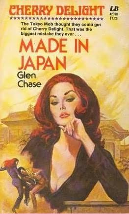 book cover of Made in Japan