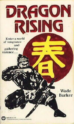 book cover of Dragon Rising