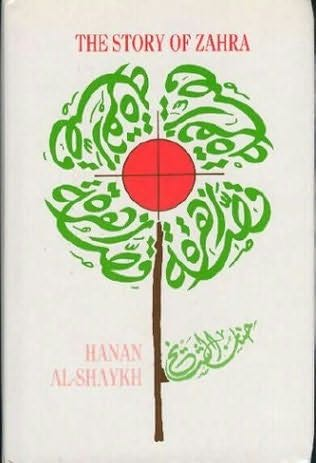 book cover of The Story of Zahra
