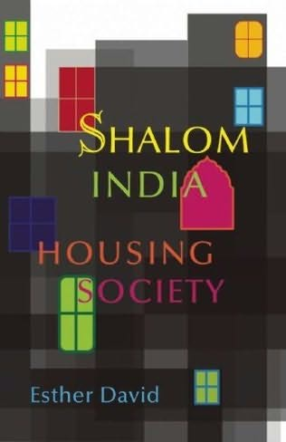 book cover of Shalom India Housing Society