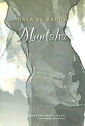 book cover of Muntaha