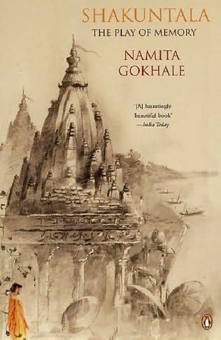 The Recognition of Shakuntala Essay Sample