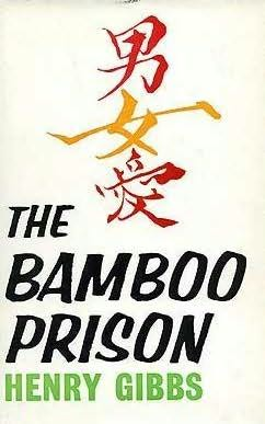 book cover of The Bamboo Prison