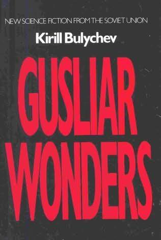 book cover of Gusliar Wonders