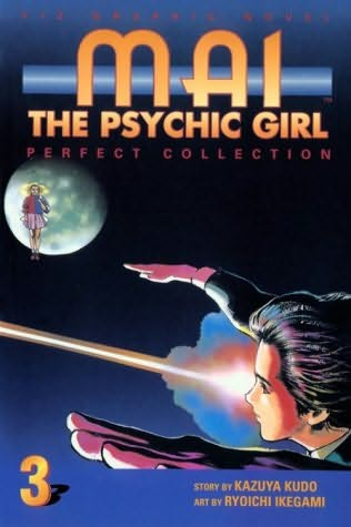 book cover of Mai the Psychic Girl 3