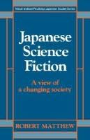 book cover of Japanese Science Fiction