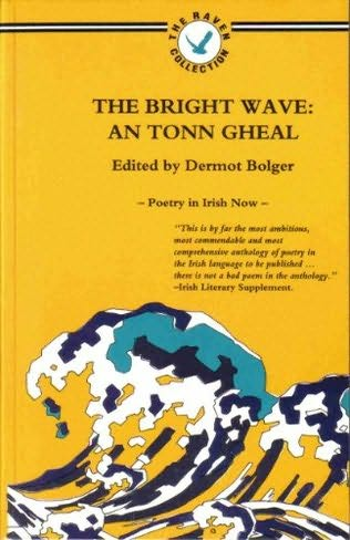 book cover of The Bright Wave