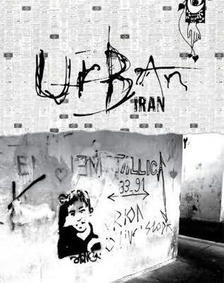 book cover of Urban Iran