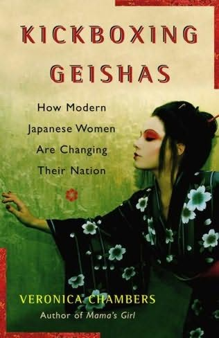 book cover of Kickboxing Geishas