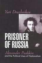 book cover of Prisoner of Russia